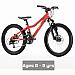 """Vuly 20"""" Kids Bike - Red"""