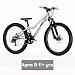 "Vuly 24"" Kids Bike - Silver/Pink"