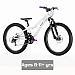 """Vuly 24"""" Kids Bike - White/Purple"""